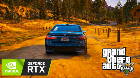 GTA5:宝马750,奥迪A6模组展示,RTX3090下超越现实的画质
