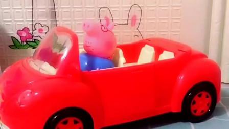 小球球假装自己是猪爸爸猪妈妈,坐上了车,真的出现赶走了它们