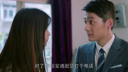 欢乐颂:樊胜美亲自做饭,王柏川感觉非常幸福,真是专情的男人