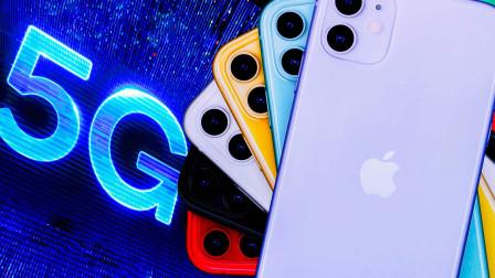官方承认:iPhone 12连5G耗电巨快,苹果还在优化