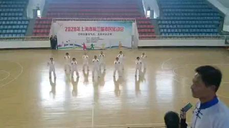 横沙岛太极义务辅导站,在赵泰康老师的指导下,太极拳八法五步,获得区级一等奖。