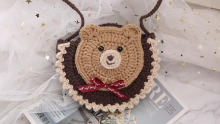 米妈手作 可爱小熊包包 钩针编织教程