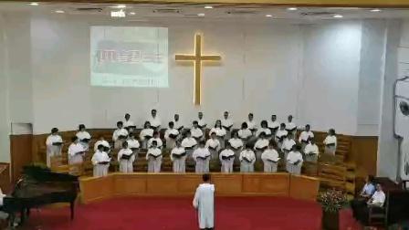 汕头市基督教第十五歌班献唱仁爱堂下午仰望主🎄🌹