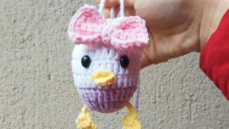 毛线端午蛋兜钩针唐老鸭黛丝蛋袋编织教程