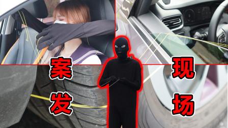 车窗车轮遥控车都可成为作案工具?柯南中的骚操作手法现实中怎样