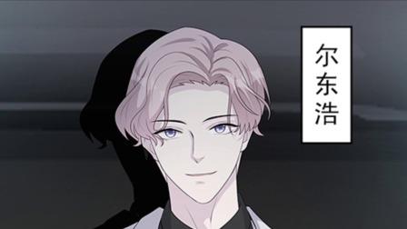 男神萌宝一锅端 第5季 第1集 情敌首秀