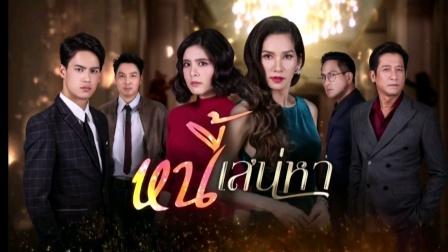 泰国7分钟广告——2020-10-26