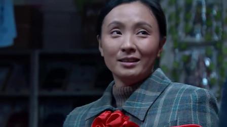 春草:春草被评为先进工作者,谈她的感言,哭了