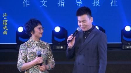 许二强戏曲  《黄河文化论谈》大型戏曲公益演唱会  张艳红爱心剧团2020年10月18日举办