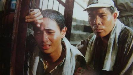 豆瓣9.2,台湾省排名第一的电影!值得收藏10年!