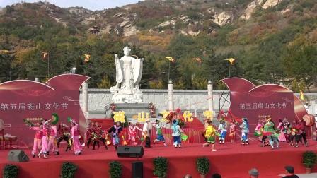 海阳大秧歌在磁山第五届文化节上演