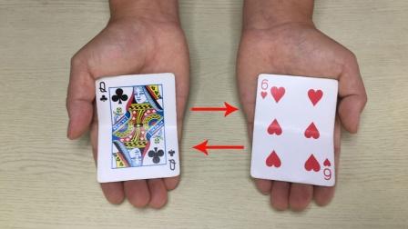 魔术揭秘:扑克牌在手上瞬间变换,学会后去骗朋友玩玩