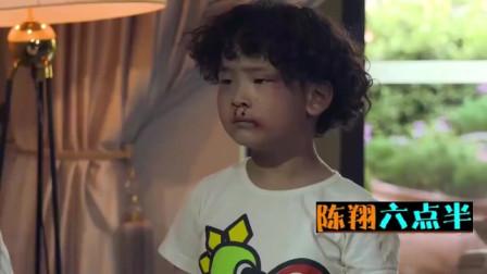 陈翔六点半:不要跟喝醉酒的爸爸讲道理,不然下场跟小蘑菇头一样