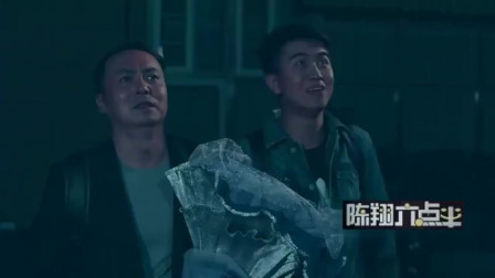 陈翔六点半:毛台出差回来在楼下发呆,还遭王炸无情调侃