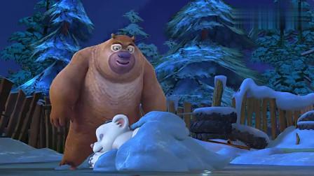 光头强很要爱心的,得知小北极熊是走丢的,准备送他回家