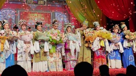 临海市桔香越剧团在黄岩七里村2020彩排首演﹤五女拜寿﹥
