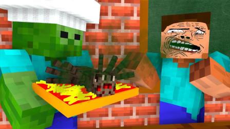 我的世界:怪物学院烹饪课,谁做的食物最好吃呢?