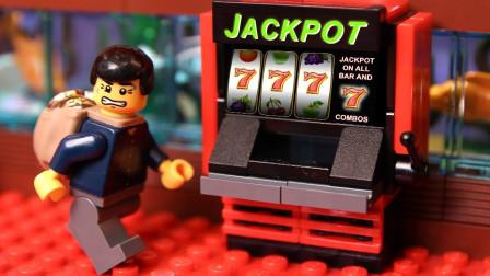 乐高Lego:如何潜入赌场拿走本该属于我的金币呢?