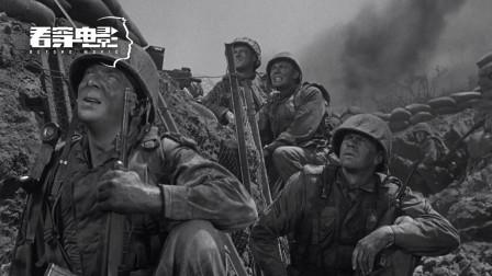美国版《金刚川》:美式主旋律是怎么拍朝鲜战争的?