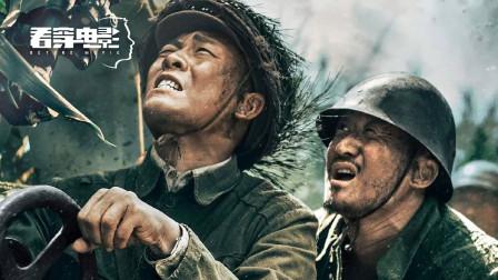《金刚川》的真相:金城战役与中国超级工兵
