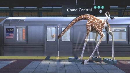 长颈鹿第一次坐地铁,脖子却被车门夹住,看一次笑一次的动画电影