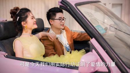 广东妹远嫁西安偏远农村,不用买房买车也不要彩礼,村里人很羡慕