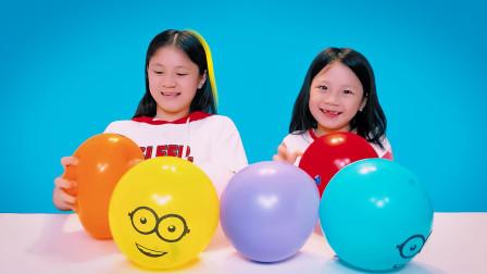不同颜色的卡通气球,笑脸气球