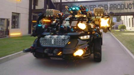 小伙召唤飞船变身装甲车大战熔岩巨兽,碉堡了!