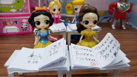 白雪公主故事  贝儿上课不认真,老师要批评她哟!