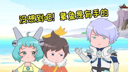 王者爆笑动画:面对奇葩问题刘禅机智回答,诸葛亮:这孩子,有前途