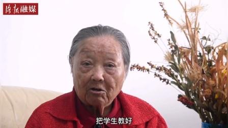 豫剧大师马金凤收到习总书记的回信后,感言把戏唱好,把学生教好
