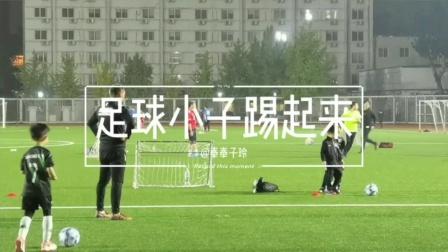 体育都加入中考主课了,足球真的要从娃娃抓起