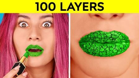 100层的妆容是什么模样?是只有绿色的嘴唇吗?小姐姐亲身示范