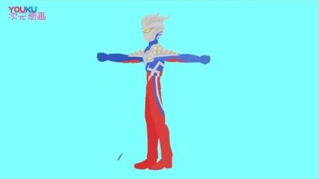 自制版奥特曼变身动画短片——赛罗奥特曼