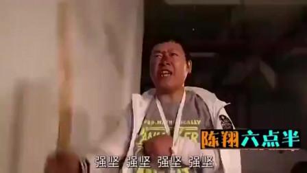 陈翔六点半:陈翔把坚强反过来念,想做好事反而被抓了起来