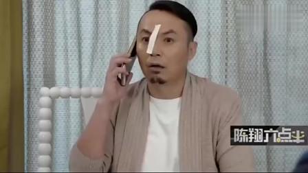 陈翔六点半:毛台打牌遇到老婆查岗,一个问题就把毛台打回原形