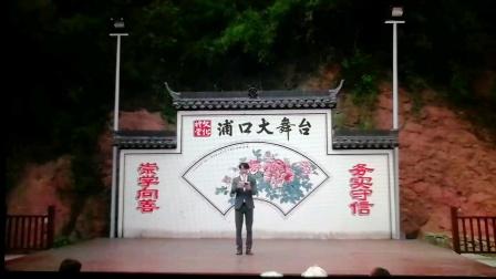 浦江县富丽舞蹈队在浦口村表演