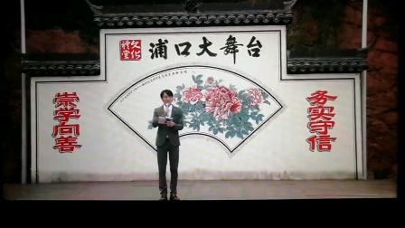 九九重阳节在浦江县黄宅镇戚村挢村实拍视频