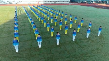 中国云朵王健身操云系列第九套分队合屏完整版