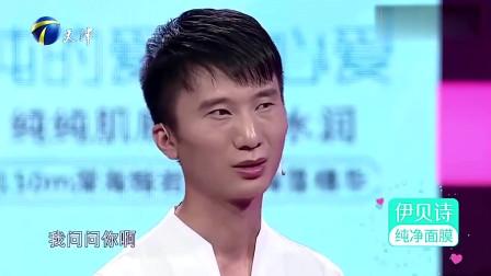 渣男谎话连篇,竟然谎报自己的年龄与婚史,涂磊当场大骂!