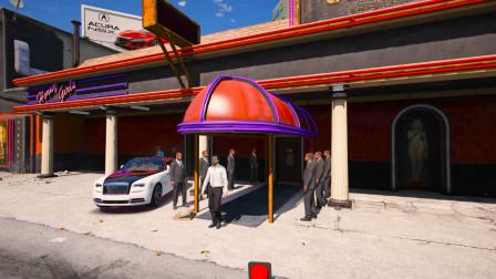GTA5:RTX3090下的高跟鞋俱乐部,他们是这样欢迎有钱人的