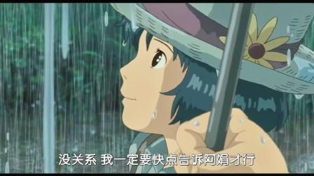 动漫:大雨越下越大,两人在雨中边走边聊