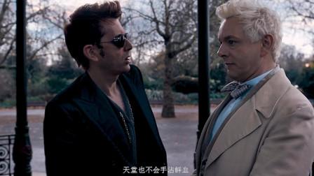 天使恶魔本是死对头,这两人却成为了好朋友,天使被杀恶魔崩溃哭泣