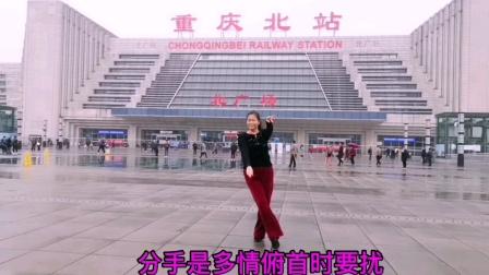 王妹儿广场舞(399号)《拈花一笑》