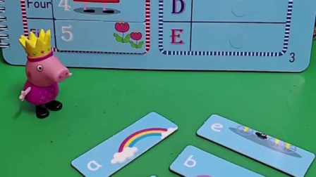 乔治和彩虹的合影少了一块,这可是乔治最喜欢的,佩奇能找回来吗