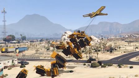 GTA5:喷气式飞机挑战15辆推土机,这发动机太暴力了,推土机上天