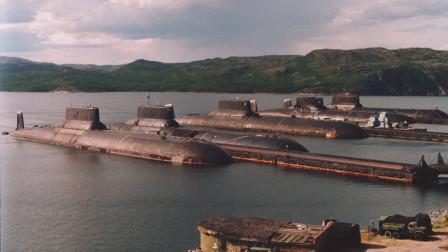 世界最大核潜艇,排水量超航母,携带200个核弹头,全球仅一艘