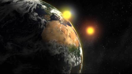 如果我们拥有两个太阳,生活会发生什么改变?这就是双星系统