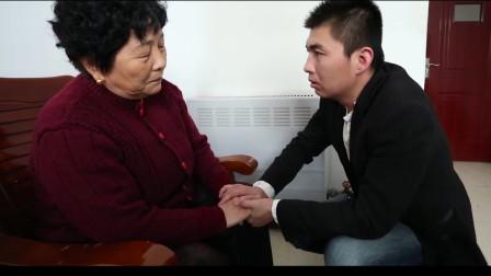 儿子把妈妈送到敬老院,妈妈哭了,儿子也是太多的无奈