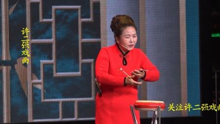 许二强戏曲  《曲藝》河南省非遗节目展演 2020年10月19日一10月20日于艺术中心